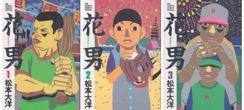 日本版,香港玉皇朝版封面亦近似。